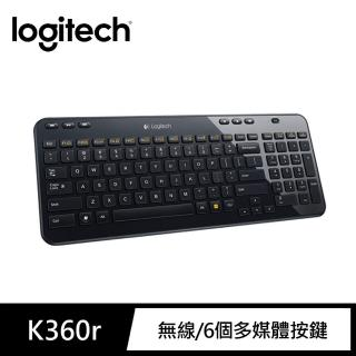 【Logitech 羅技】無線鍵盤 K360r