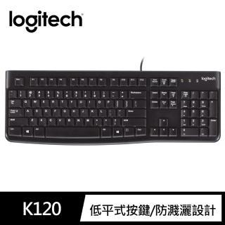 【Logitech 羅技】有線鍵盤 K120