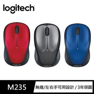 【Logitech 羅技】無線滑鼠M235