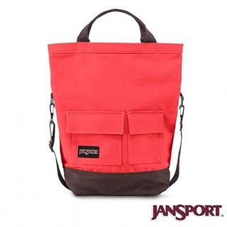 【Jansport】Jansport 25L BRODERICK 校園肩背包(亮紅)