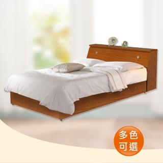 【時帖峞jTerry3.5尺床箱型加大單人後掀床可選色(WG-4setb-床頭箱+床底)