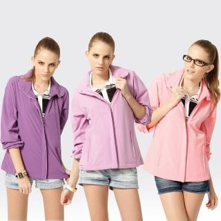 【SAMLIX 山力士】女 抗UV 輕薄 休閒 風衣 外套#WJ623(深紫.淺紫.粉橘)