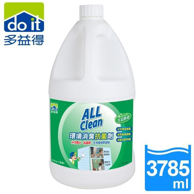 【多益得】環境消臭抗菌劑(3785cc)