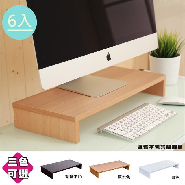 《BuyJM》防潑水桌上置物架-螢幕架-6入(3色可選)