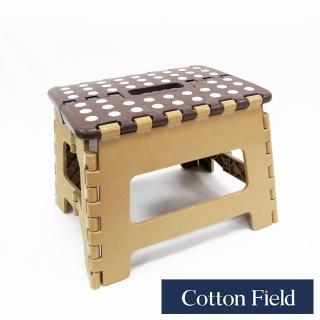 【棉花田】繽紛-多功能折疊椅-L(二件組)