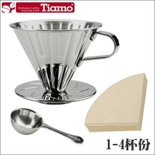 【Tiamo】0916 V02不鏽鋼圓錐咖啡濾器組-鏡光款(HG5034MR)  Tiamo