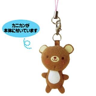 【UNIQUE】動物樂園迷你公仔吊飾(小棕熊)