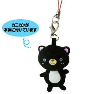 【UNIQUE】動物樂園迷你公仔吊飾(小黑貓)