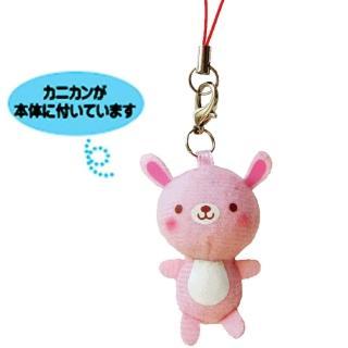 【UNIQUE】動物樂園迷你公仔吊飾(粉紅兔)