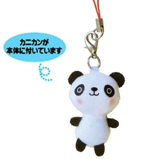 【UNIQUE】動物樂園迷你公仔吊飾(圓仔)