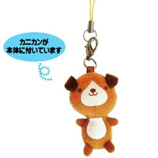 【UNIQUE】動物樂園迷你公仔吊飾(小棕狗)