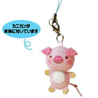 【UNIQUE】動物樂園迷你公仔吊飾(粉紅豬)