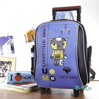 【UnMe】機器人高年級拉桿後背兩用書包(鏡寶藍色)