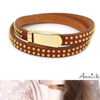 【Annick】Allison鉚釘易扣式真皮皮革雙圈手環(布朗棕)