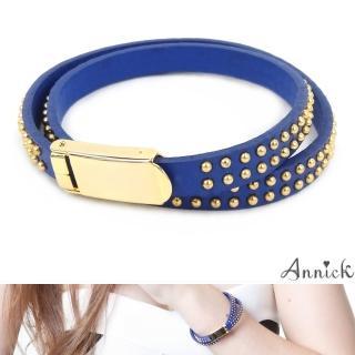 【Annick】Allison鉚釘易扣式真皮皮革雙圈手環(法國藍)
