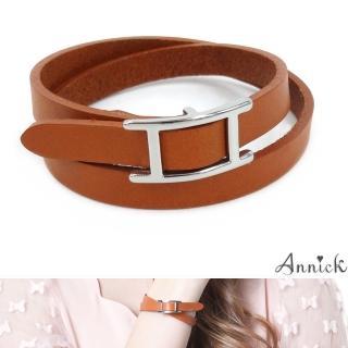 【Annick】Hapi真皮皮革雙圈手環(布朗棕)