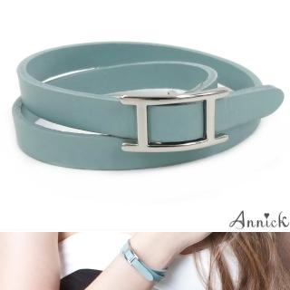 【Annick】Hapi真皮皮革雙圈手環(湖水藍)