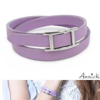 【Annick】Hapi真皮皮革雙圈手環(薰衣紫)