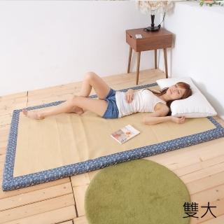 【Lust 生活寢具 台灣製造】日式和風床墊6X6.2尺 透氣性更勝記憶墊學生高級床墊質感絕佳(藍色)