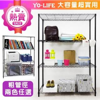 【yo-life】大型四層鐵力士架(122x45x180cm)