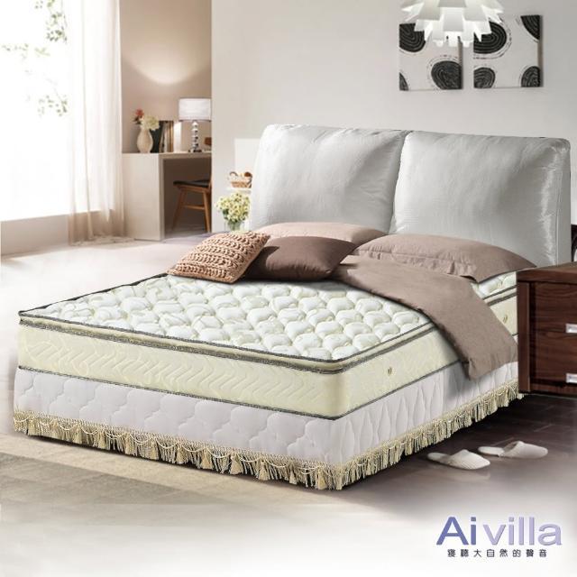 【Ai-villa】正三線立體加厚緹花布獨立筒床墊(單人加大)