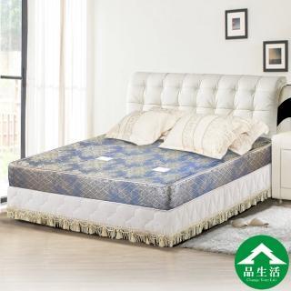 【品生活】藍色緹花護背式冬夏兩用彈簧床墊(雙人)