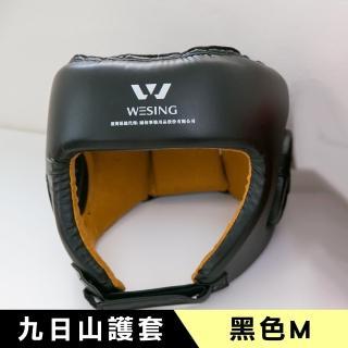 【九日山】拳擊散打泰拳專用護具配件-黑色護頭套(M)