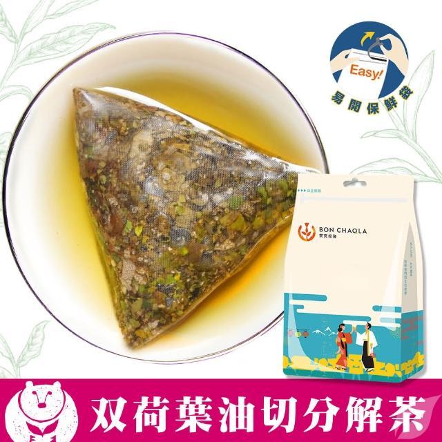 【台灣茶人】雙荷葉油切分解茶3角立體茶包18包(纖盈系列)