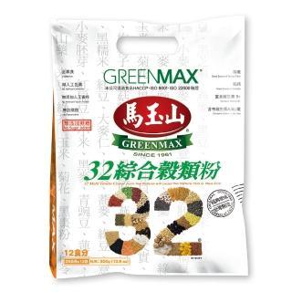 【馬玉山】32綜合穀類粉12入