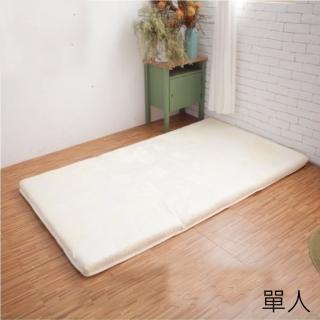 【LUST生活寢具】3尺獨立筒+高密記憶專利床墊台灣製造【三折收納】MenoLiser蒙娜麗莎˙專櫃(米白)