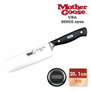 【美國鵝媽媽 Mother Goose】鉬釩鋼 片刀(6.5吋)