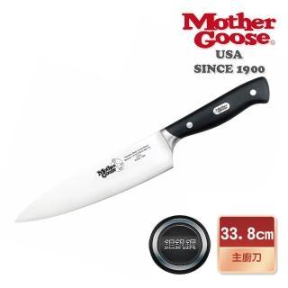 【美國鵝媽媽 Mother Goose】鉬釩鋼 主廚刀(8吋)