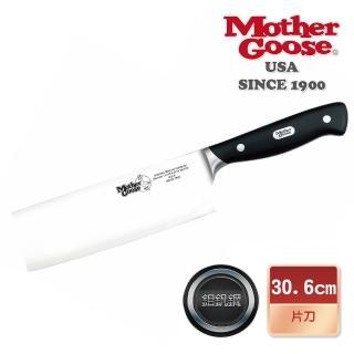【美國鵝媽媽 Mother Goose】鉬釩鋼 什用刀(7吋)
