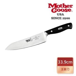 【美國鵝媽媽 Mother Goose】大馬士革鋼 主廚刀(8吋)