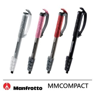 【Manfrotto】MMCOMPACT COMPACT系列五節單腳架(145.5cm)
