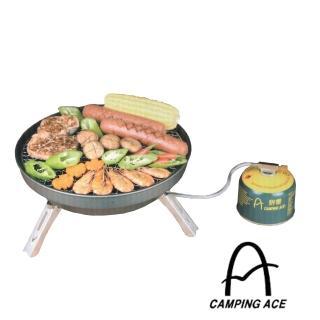 【台灣 CAMPING ACE】野樂 多功能燒烤爐.附收納袋.炊具.瓦斯爐(ARC-2021)