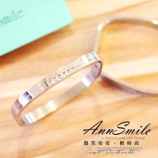 【微笑安安】排鑽刻字方形鋼質手環(共兩款)