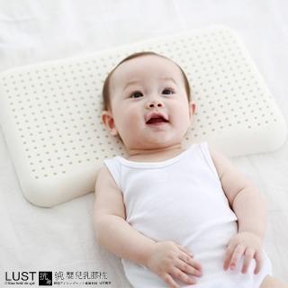 【Lust 生活寢具】《嬰兒乳膠枕》馬來西亞純乳膠˙專櫃專賣˙人體工學造(白色)