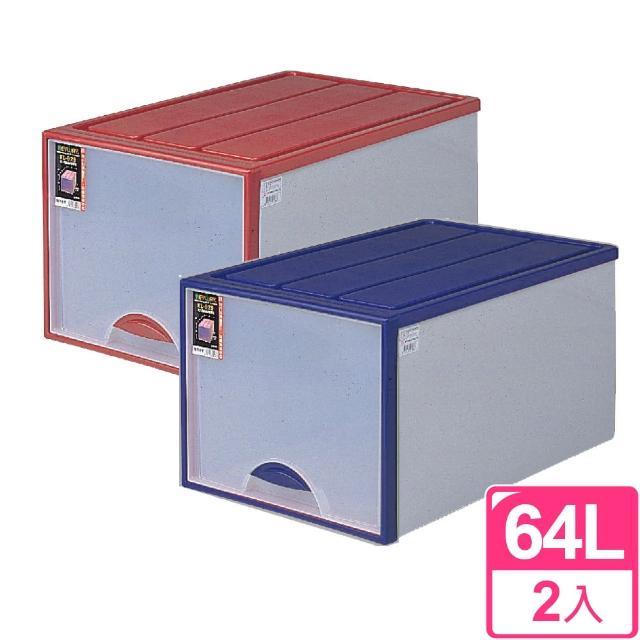 【活力收納】64L抽屜整理箱(二入組)