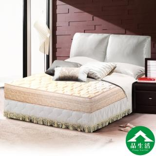 【品生活】記憶棉護背式冬夏兩用彈簧床墊(雙人加大)