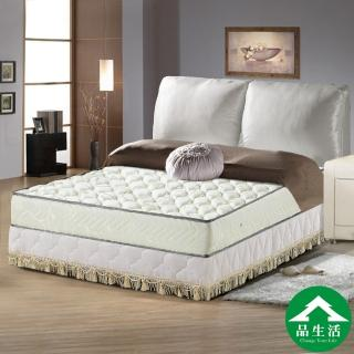 【品生活】立體加厚護背式冬夏兩用彈簧床墊(雙人加大)