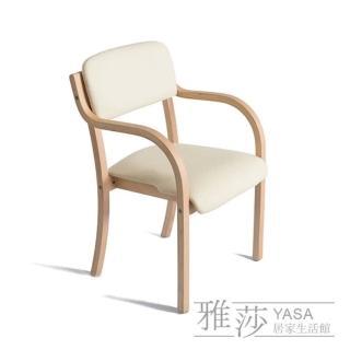 【雅莎居家生活館】北歐風餐椅復刻版(1061)