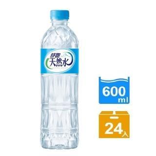 【舒跑】天然水 600ml(24入/1箱)