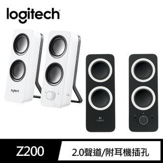 【Logitech 羅技】Z200多媒體揚聲器