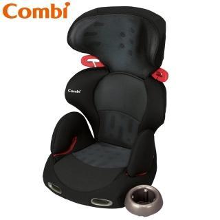 【Combi】New Buon Junior 成長型安全座椅(黑 / 棕)
