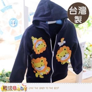 【魔法Baby】台灣製幼兒薄款外套(k36336)