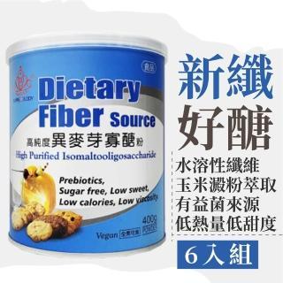 【光量生技】高純度異麥芽寡糖粉400g(6入組)
