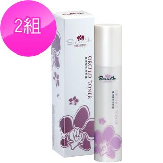 【台糖詩夢絲】蘭花精萃奇肌露x2瓶(120g-瓶)