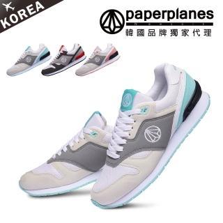 【PAPERPLANES韓國品牌】韓製暖色男女休閒鞋(7-1328灰綠/現+預)