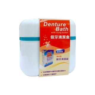 【ORALDENT】假牙雙層清潔盒